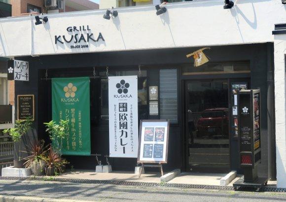 【10/14付】低温揚げのとんかつに人気の焼肉店!週間人気ランキング