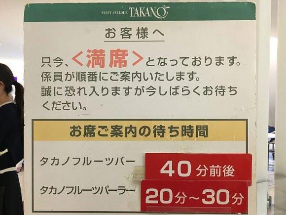 「新宿高野」のフルーツが食べ放題!大人気のランチビュッフェ