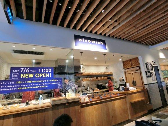 サンドイッチ好きに朗報!「ごちそうサンド」が自慢の専門店がオープン
