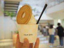 【9/2付】人気ラーメン店にスイーツテーマパーク!週間人気ランキング