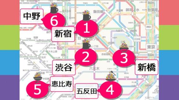 【マップ付き】新年会の二次会はココで!都内美味しいお店6選