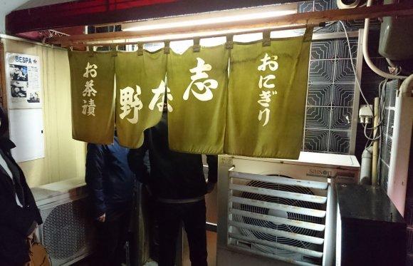 金沢で飲んだら「ヤッホー茶漬け」で〆ご飯!22時半から営業のお茶漬屋