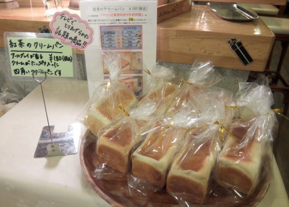 【1/28付】大粒いちごサンドに食べ放題付き定食!週間人気ランキング