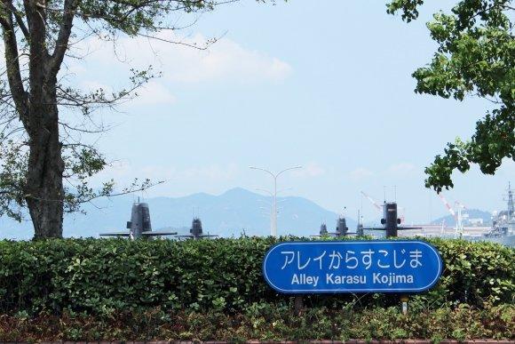 日本で唯一の眺め!潜水艦を見ながら海軍カレーと珈琲を楽しめる喫茶店