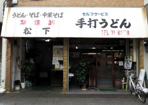 一玉200円で朝7時から!ご近所さんから愛される製麺所併設のうどん店