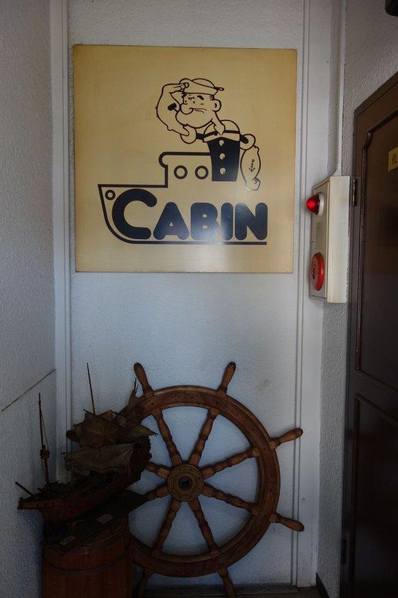 まるで船のような純喫茶!非日常を味わえる「珈琲艇キャビン」