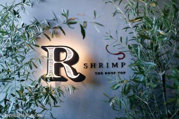 多様な「海老」に舌鼓!新宿では珍しい雰囲気の海老ビストロ