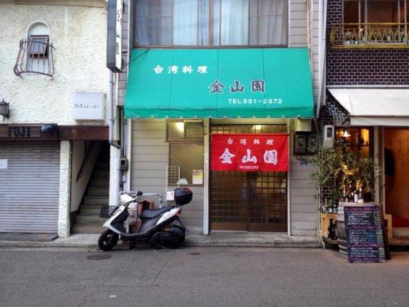 独特の食感が旨い!神戸・三宮で「台湾餃子」の御三家をハシゴ