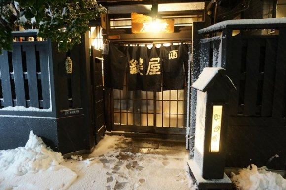 日本酒の楽しみ方はいろいろ!スタイルの違う酒場5選