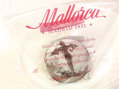 日本で唯一味わえる店!スペイン王室御用達ガストロノミーのスペイン菓子