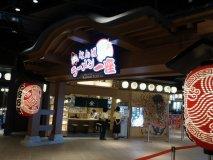 大阪・なんばにオープン!全国の人気店が集結した『なんばラーメン一座』