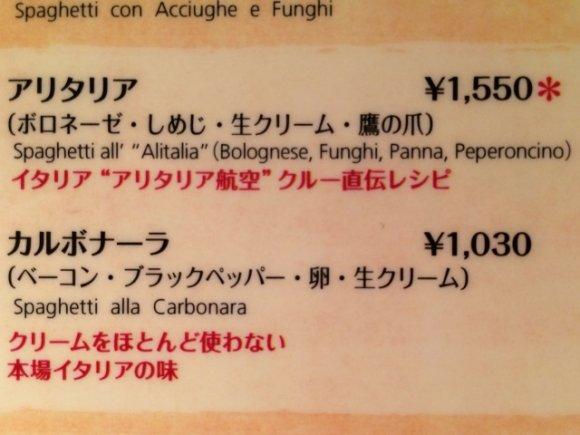 これぞアルデンテ!食感にこだわる新宿のスパゲッティ専門店