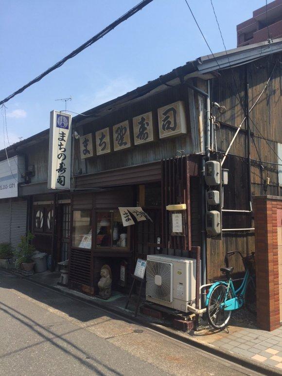 旬の素材で作る提灯弁当が美味!住宅街の知る人ぞ知るハイテク老舗寿司屋