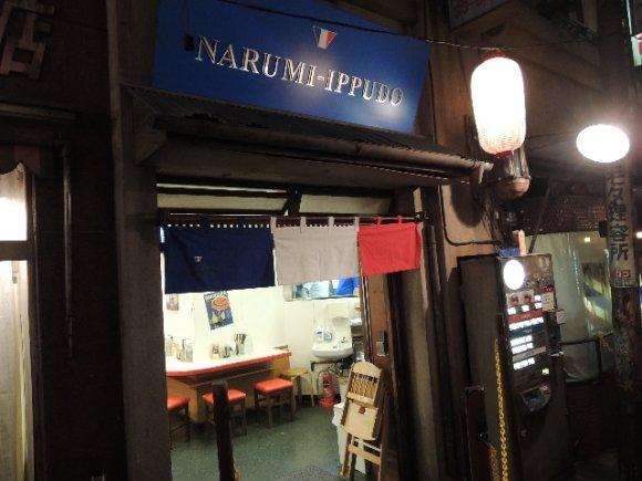 新横浜ラーメン博物館の新鋭2軒で、欧州の味を満喫しよう!