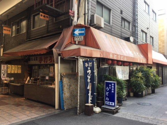 1972年創業!大阪でも数少ない、製麺所系うどん店の「和風らーめん」
