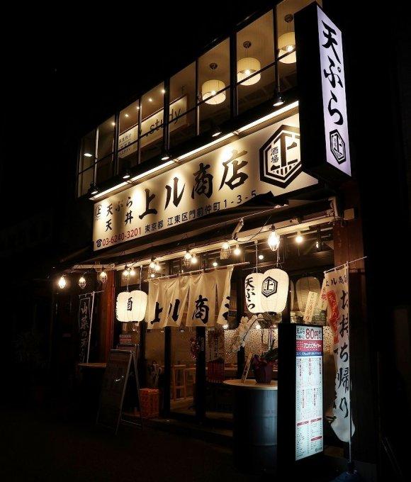 そびえ立つ7本の海老天に驚き!天ぷら専門店の大満足「海老天丼ランチ」