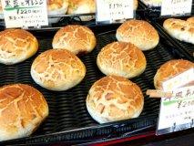 県外からもパン好きが訪れる!京都の人気店「たま木亭」の流れをくむお店