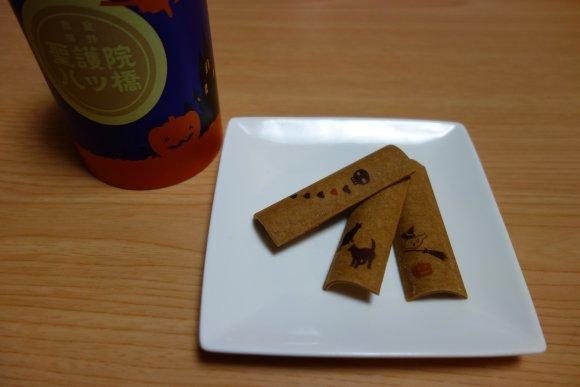 老舗和菓子店も!京都ならではのかわいいハロウィンスイーツ6選