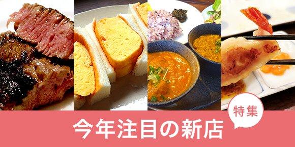 規格外の愛と情熱!東京インド料理界を騒然とさせた3つの新店