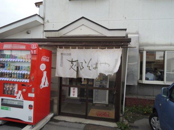 仙台だけじゃない!ラーメン王が厳選する、宮城県の鉄板ラーメン店7軒