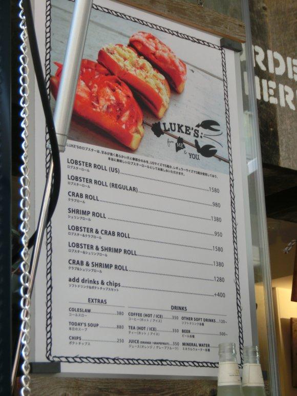 全米No.1のロブスターロールは必食!日本初上陸の専門店