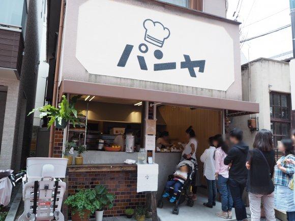 話題沸騰中!開店前から行列ができるフォカッチャ専門店『パンヤ』