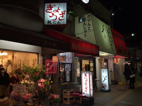 関西餃子メッカ「神戸元町」で外せない味噌ダレ餃子の名店4選