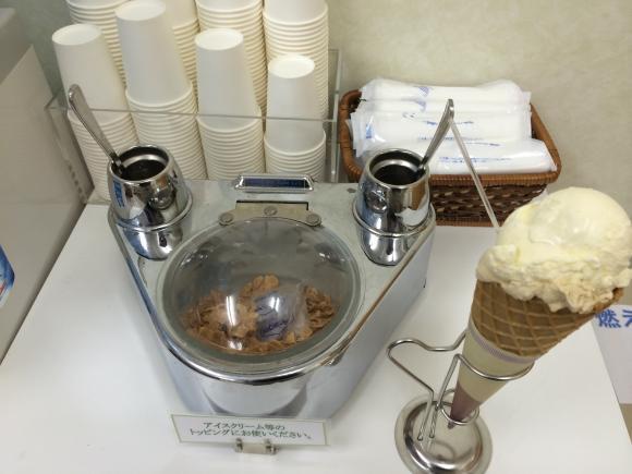 ラ・リューシェ:毎年3ヶ月間限定オープンのアイスクリーム店