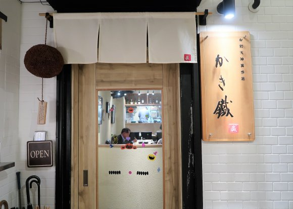 牡蠣肉に産地別食べ比べも!東梅田の「かき鐵」で旬の牡蠣を味わい尽くす
