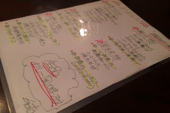 全品500円!全てカレー風味のカレー居酒屋が渋谷に誕生!