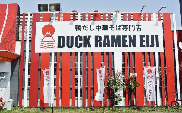 札幌の超人気ラーメン店の新ブランド!鴨だし中華そば専門店がオープン