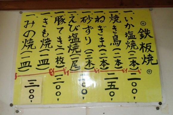 一人一皿イケる!お代わりしたくなるほど美味しい200円の「八宝菜」