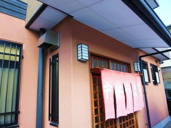 京都で醤油ラーメン食べるなら!絶対立ち寄りたい醤油ラーメンの旨い店