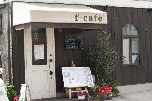 遠くても行く価値あり!居心地の良い隠れ家カフェのお得ランチ