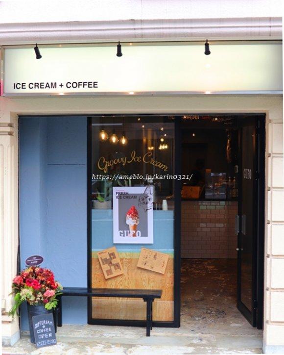 濃厚でふわふわ!大阪で大人気のソフトクリーム店『GUFO』が東京上陸