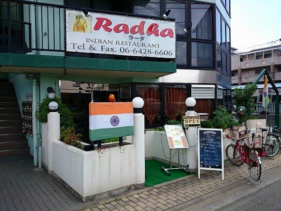 王道にして本格派!地域住民に愛される、インド料理の優良店
