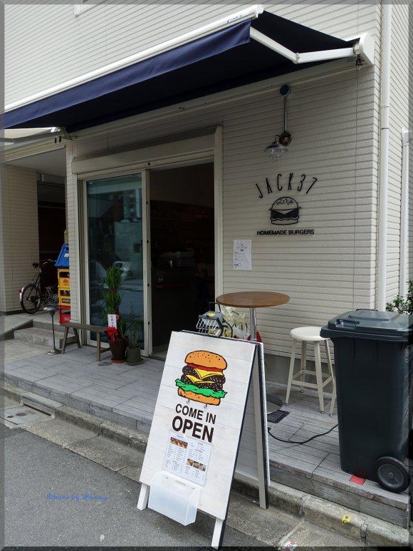 ここでしか食べられない!バリ風バーガーが味わえる注目の新店