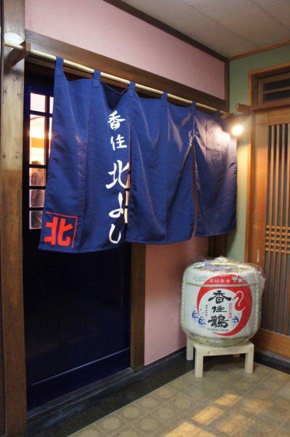 本場・香住の松葉ガニを大阪で!生・焼・鍋などカニ三昧の新店