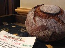 湯河原が誇るパンの名店『BREAD & CIRCUS』