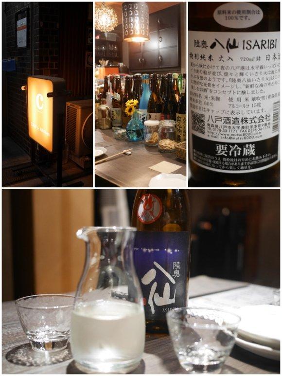 新橋で日本酒をリーズナブルに!美味い料理も楽しめる酒場5軒