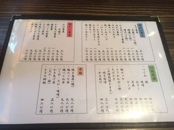 ハイクオリティな十割蕎麦とミニ丼のセットが880円で味わえる人気店