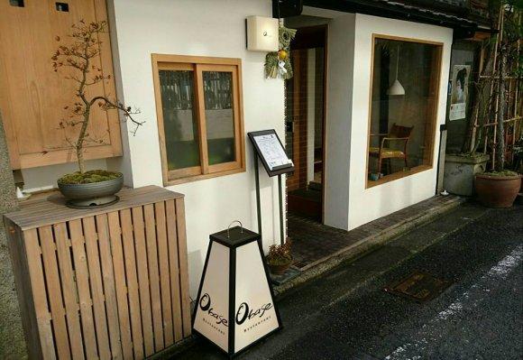 関東から来る常連さんも!京都らしい町屋でいただくイタリアンの人気店