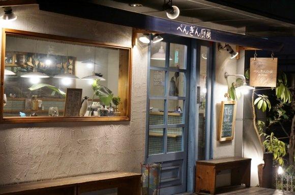 通ってるお店は何軒ある?福岡で愛される定食屋さん記事5選