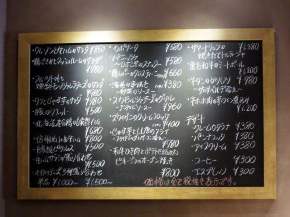 あの「ミート矢澤」系の焼きそば専門店!注目の無添加焼きそば