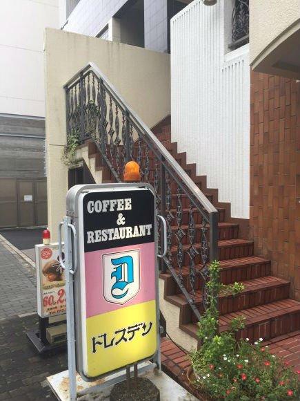 サラリーマンに大人気!味・価格・ボリュームと三拍子揃った喫茶店ランチ