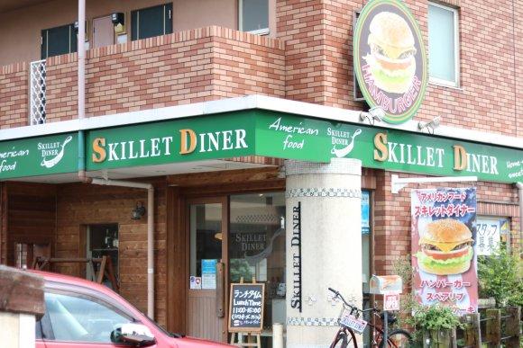 本場アメリカ人も大絶賛!「日本一若い街」で食べたい本格チリバーガー