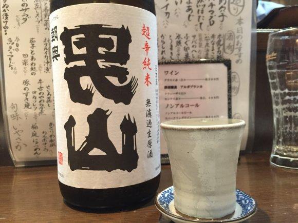 禁断の珍味も堪能!うまい日本酒と酒肴にしびれる和食居酒屋