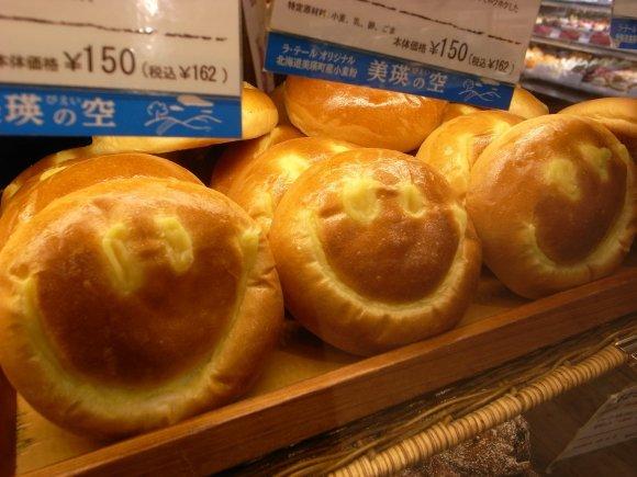 ジャケ買い必至♪見た目キュートで味も抜群な可愛いパン5記事