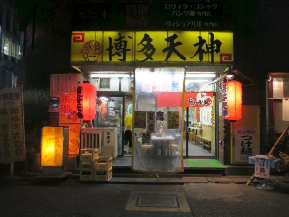 すべてJR新宿駅から徒歩10分以内!東京生まれの豚骨ラーメン3軒