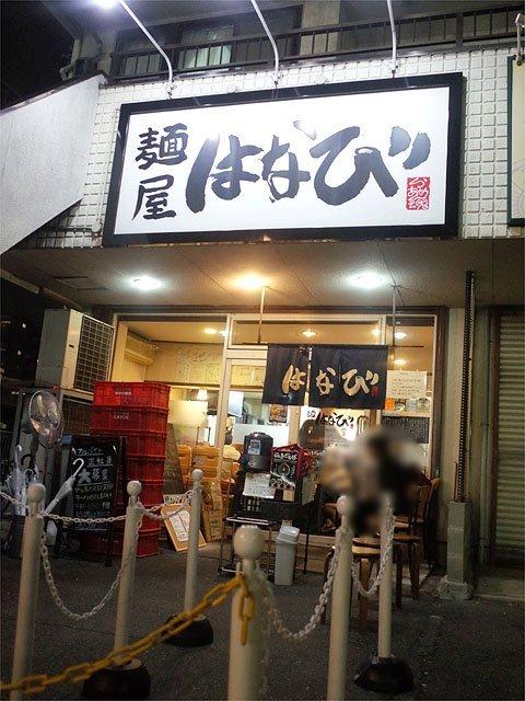 名古屋名物・台湾ラーメンに台湾まぜそばも!東海エリアのラーメン店5軒